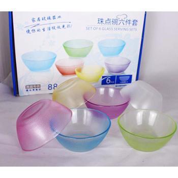 珠点碗6件套本商品仅用于网点O2O活动,线上拍下不发货,请到指定网点现场提货