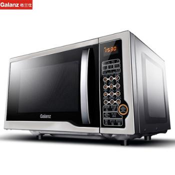 Galanz/格兰仕平板微波炉家用光波炉烤箱一体G80F23CN1L-SD(S0)
