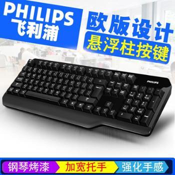 飞利浦/Philips 办公家用防水省电电脑笔记本无线键盘 SPK6202