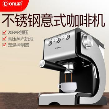 Donlim/东菱 DL-KF500S 咖啡机家用全半自动意式商用蒸汽式打奶泡
