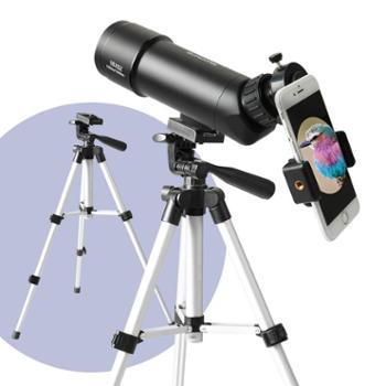 SUNCORE/舜光 16x52单筒望远镜旅行家高倍户外爬山望远非红外夜视