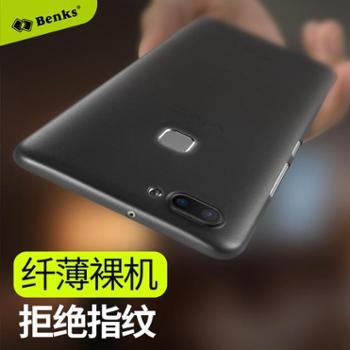 Benks/邦克仕 VIVO X20手机壳 棒棒糖全包防摔壳 轻薄微磨砂PP