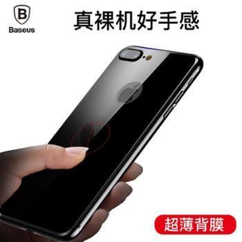 Baseus/倍思 iphone 7/7 plus手机背膜 丝印3D钢化磨砂钢化背膜