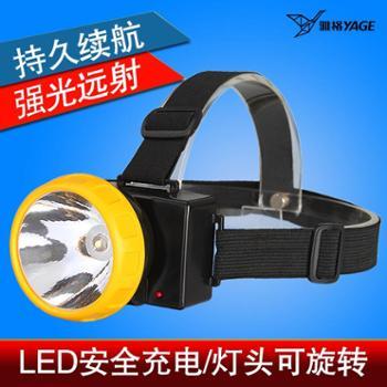 雅格 led充电头灯 户外头戴式强光矿灯 黄白光锂电池夜钓鱼灯防水