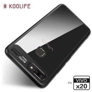KOOLIFE VIVO X20手机壳超薄高清透明VIVOx20保护壳硅胶套VIVOX20全包壳