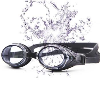 GRiLong 泳镜成人硅胶高清晰泳镜时尚可爱游泳镜 G-106