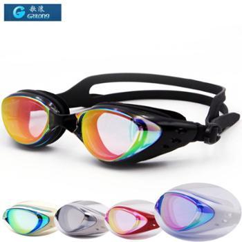 GRiLong电镀防雾时尚炫酷游泳镜高清舒适硅胶泳镜MC-6100