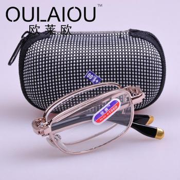 oulaiou/欧莱欧老花镜便携式带拉链包精致折叠抗疲劳老花眼镜0980