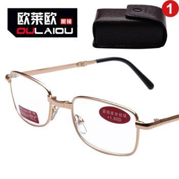 oulaiou/欧莱欧高精度老视镜折叠老花镜金属架老花眼镜老人镜801