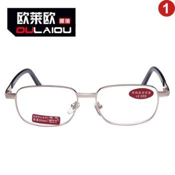 oulaiou/欧莱欧加膜高精度老花镜老花眼镜大框老视镜全框金属架525