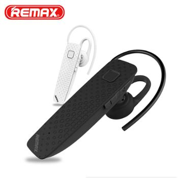 REMAX 无线商务蓝牙耳机挂耳式耳麦RB-T7