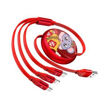 机乐堂 三线合一数据线充电器1.2m苹果/type/安卓通用鼠年一拖三伸缩线S-1235S1