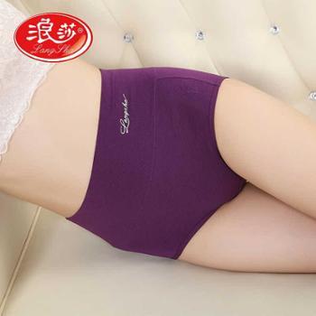浪莎(2条)女士纯棉内裤女高腰三角内裤收腹女式性感收腹提臀大码裤头