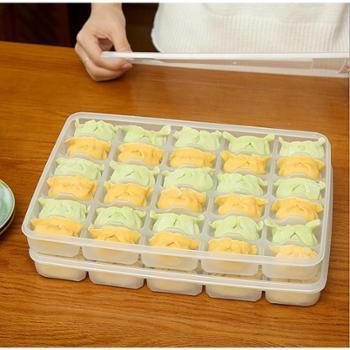 30格速冻饺子盒