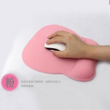 韩国安尚记忆棉护腕鼠标垫可爱纯色家用鼠标护腕硅胶手腕托垫