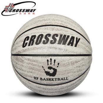 克洛斯威 街球风格篮球 7号学生成人用球灰色