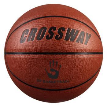 克洛斯威 耐魔室外室内通用学生成人用球