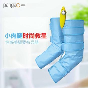 攀高电动美腿仪 热敷按摩塑形按摩器 腿部按摩仪 廋小腿