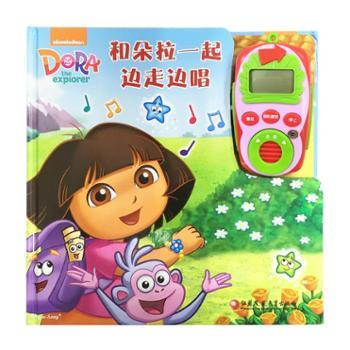 pikids童书·和朵拉一起边走边唱(有声玩具书·配播放器)