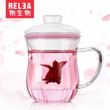 物生物花茶杯耐热玻璃杯女创意柠檬花茶杯子带盖过滤透明夏天水杯