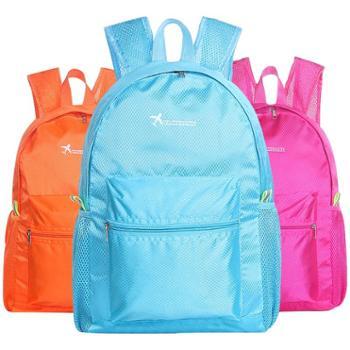 户外超轻可折叠皮肤包男女便携双肩包轻便防水登山包运动旅行背包