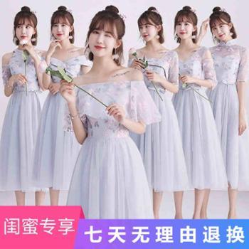 伴娘服中长款女新款夏韩版灰色伴娘裙子晚礼服姐妹团显瘦毕业