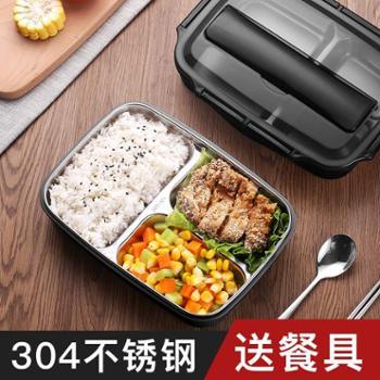 304不锈钢超长保温饭盒便当盒学生带盖餐盒食堂简约韩国餐盘分格