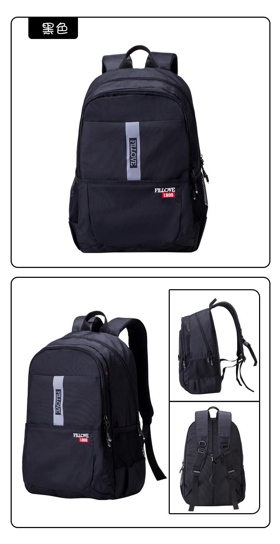 新潮代旅行包男双肩包运动包大容量帆布包背包男书包 电脑包...