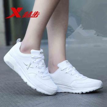 特步女鞋运动鞋秋季新款跑步鞋棉鞋皮面保暖休闲鞋