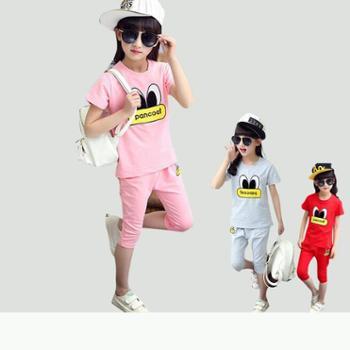 休闲套装夏女童短袖两件套3岁男女中小童纯棉套装5岁宝宝夏装T恤8岁