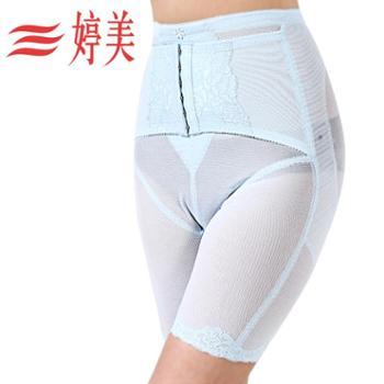 婷美产后塑身裤薄款提臀高腰收腹内裤束身裤女士产后塑形蕾丝