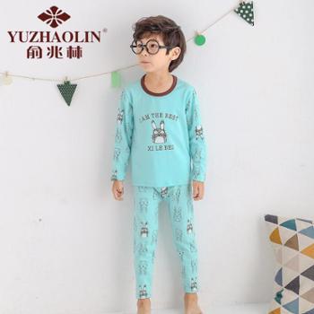 俞兆林 儿童内衣套装 纯棉宝宝长袖睡衣套装男女童家居服 莱卡系列