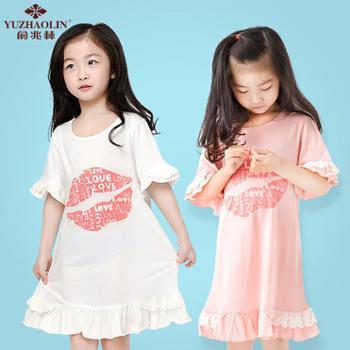 【628搜实惠】俞兆林YUZHAOLIN女童睡裙儿童家居服连衣裙公主睡衣