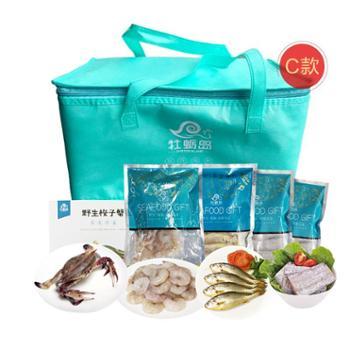 牡蛎岛东海野生吕四海鲜大礼包C总重约2.25kg