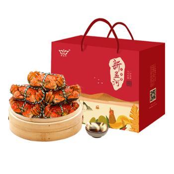【新年礼盒】新孟河大闸蟹2.5母蟹3公蟹净重(不含草绳)3对6只装