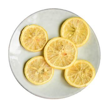 麦巴夫 柠檬片即食片泡茶干果片新鲜柠檬茶泡水茶叶特惠罐装