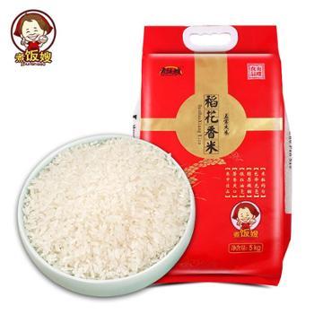 煮饭嫂东北稻花香米东北大米5kg