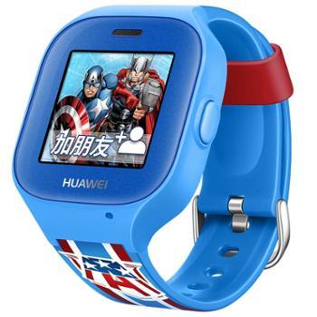 【61儿童节】华为K2儿童手表 智能防水电话手表学生小孩定位电话手环学习手机儿童安全手环家长监测 美国队长款