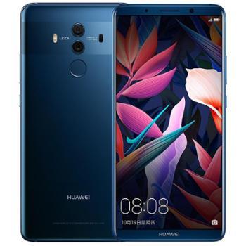 【分期免息】Huawei/华为mate10Pro全面屏智能手机