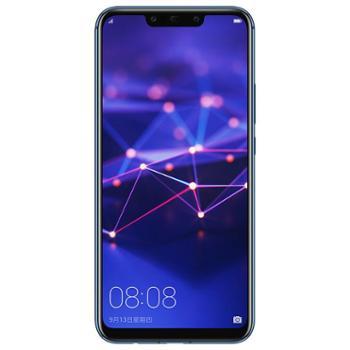 HUAWEI/华为麦芒7 魅海蓝移动联通电信4G全面屏手机