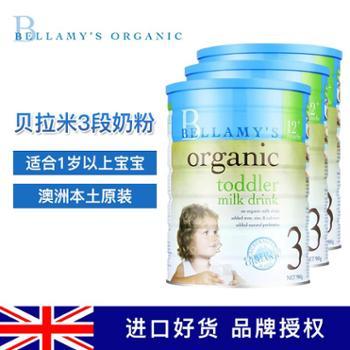 澳洲进口Bellamy's贝拉米3段有机婴儿奶粉婴幼儿宝宝牛奶粉三段*3罐