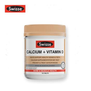 Swisse钙+维生素D片150粒钙片青少年成人孕妇中老年补钙柠檬酸钙澳洲进口2021年6月到期