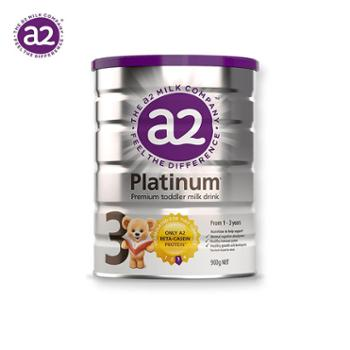 澳洲a2奶粉A23段婴幼儿奶粉Platinum白金版900g三段含β酪蛋白海外购原装进口1岁以上宝宝2021年3月