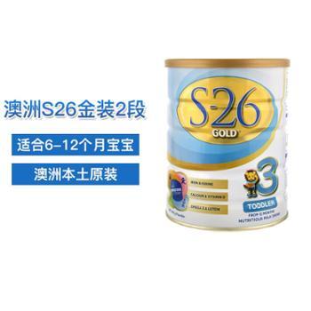 澳洲新版惠氏奶粉S26奶粉金装3段婴幼儿奶粉S26金装900g澳洲原装进口1-3岁宝宝2020年2月到期