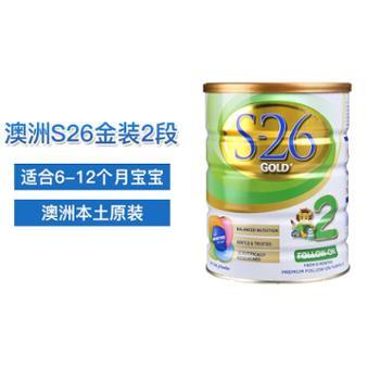 澳洲新版惠氏奶粉S26金装2段婴幼儿奶粉S26奶粉金装900g新西兰原装进口6-12个月宝宝2020年1月到期
