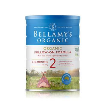 Bellamy's贝拉米2段有机婴幼儿奶粉900g新包装6-12个月的宝宝二段奶粉2020年10月到期