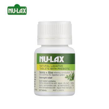 Nu-Lax乐康膏片剂40片膳食纤维清宿便润肠澳洲进口2021年7月到期