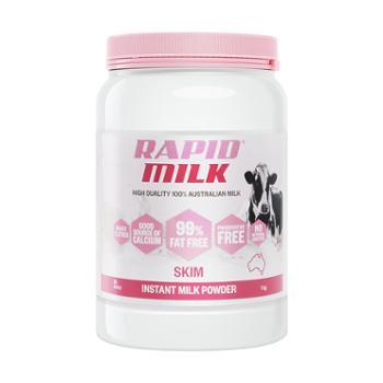 Rapid脱脂乳粉1kg 2021年1月到期