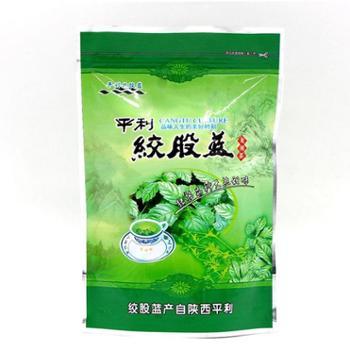 【秦芝蓝农业】新茶平利野生七叶绞股蓝龙须茶袋装100g