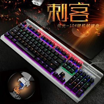 炫光刺客X750S,游戏机械键盘,背光有线104键,机械轴体
